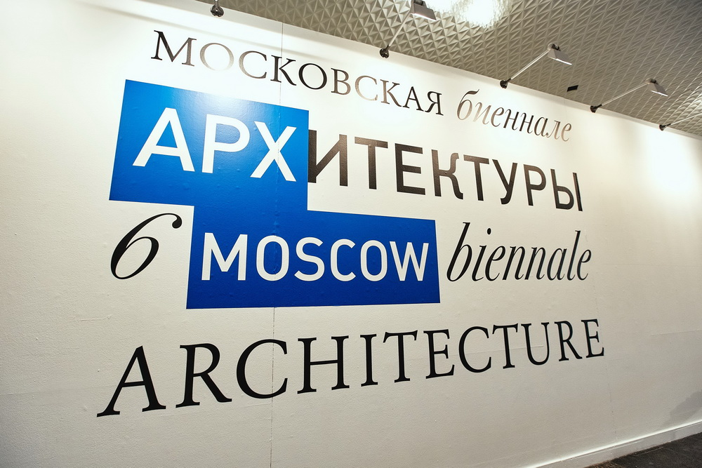 arx moscow 1