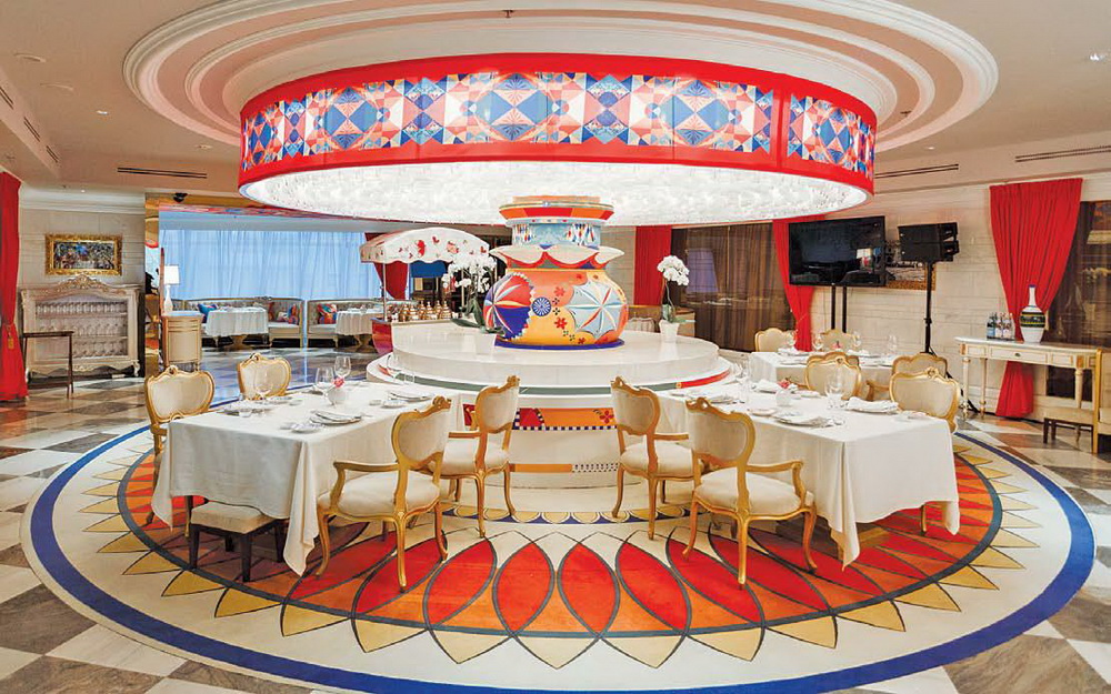 lotte hotel moscow 1
