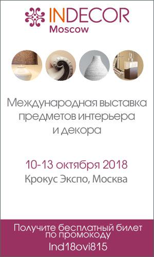 InDecor 2018